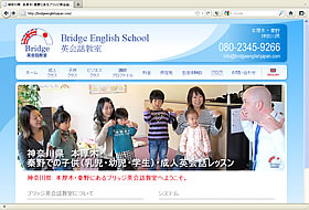 Bridge English School