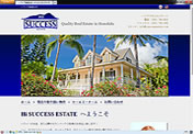 Hi Success Estate Hawaii