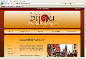 bijou World Boutique